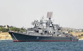 Великий протичовновий корабель «Керч» виключили зі складу Чорноморського флоту Росії