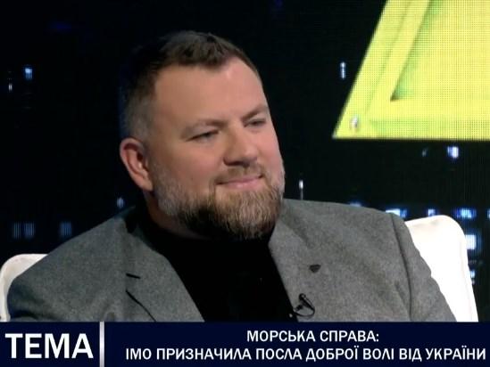 Інтерв'ю з амбассадором доброї волі IMO Олегом Григорюком (ВІДЕО)