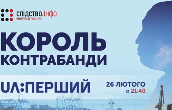 Приморський суд міста Одеси спростовує інформацію «Слідство.Інфо» щодо незаконно накладеного арешту на майно ТОВ «Пандеон»