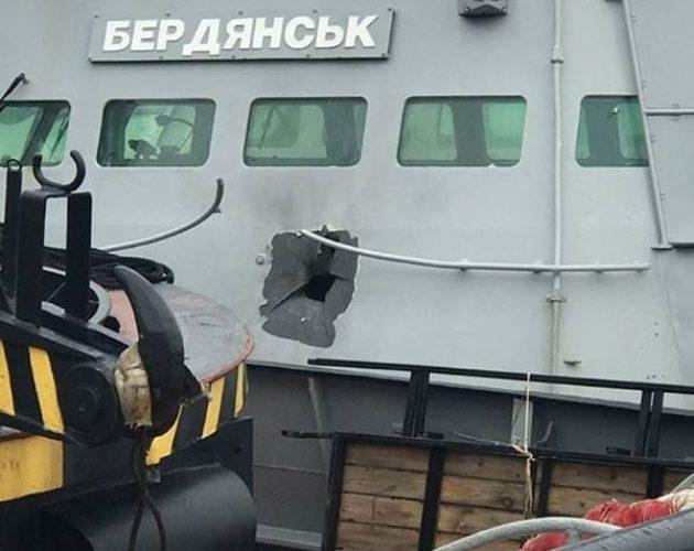 """Балістична експертиза показала, що катер """"Бердянськ"""" був пробитий бронебійним снарядом з російського вертольота Ка-52"""