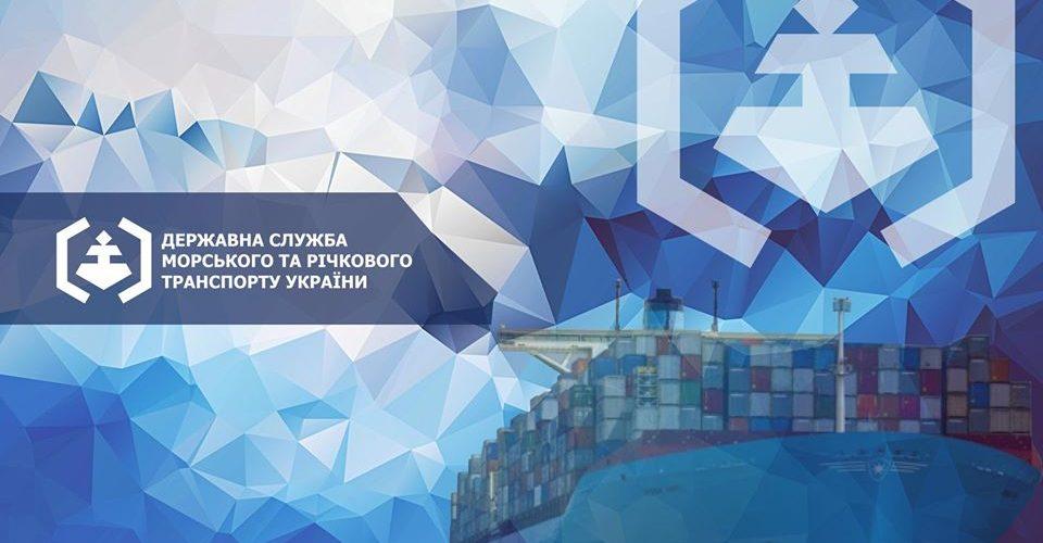 Публічний звіт в. о. Голови Морської адміністрації Юлії ВОРОНОЇ про підсумки роботи відомства в 2019 році (ПРЕЗЕНТАЦІЯ)