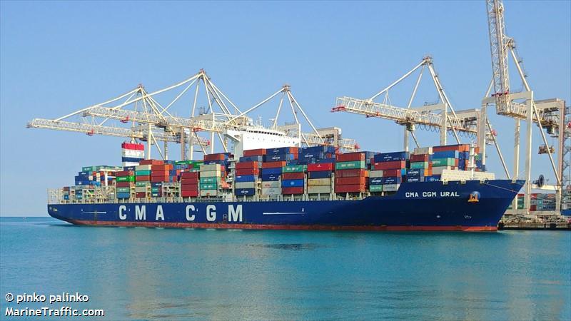 Контейнеровоз CMA CGM URAL з Китаю сьогодні прибуває до Одеси, санітарно-карантинна служба готова зустрічати