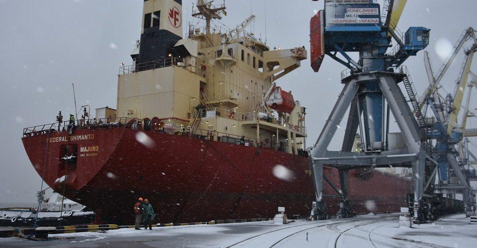 Перевалка Маріупольського порту з початку 2020 року склала 551,3 тис.тон