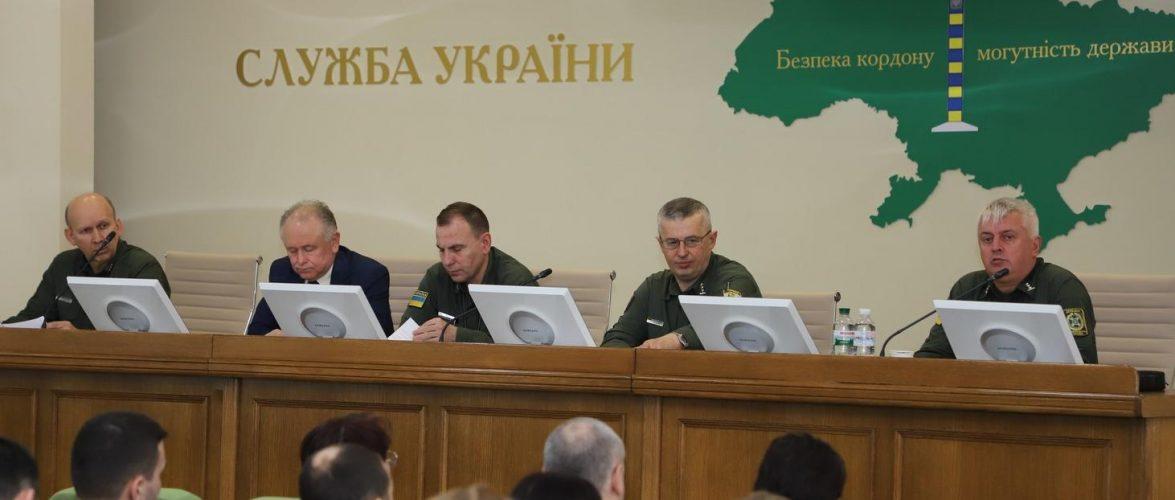 В Адміністрації прикордонного відомства України відбулось засідання з питань інтегрованого управління кордонами