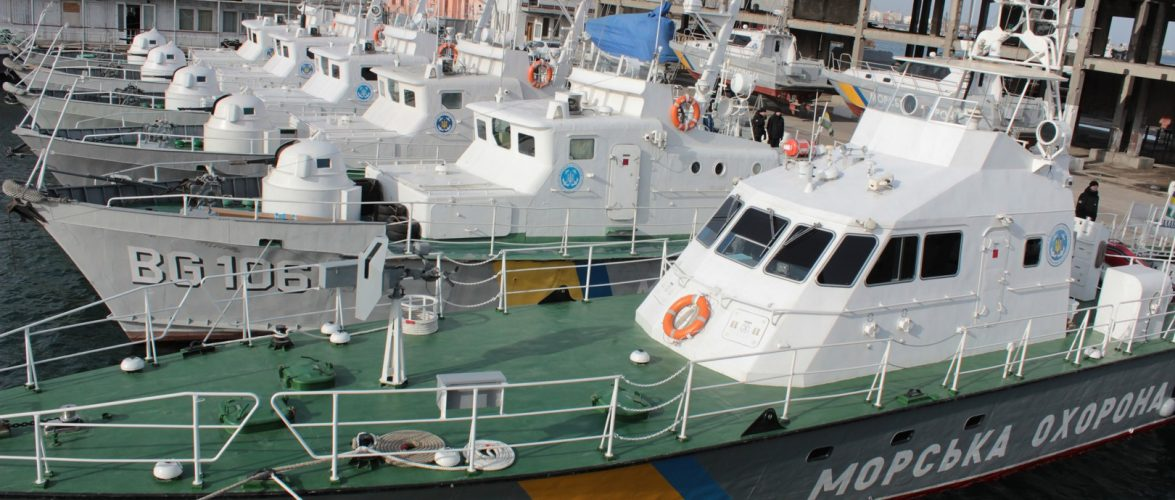 Морська охорона планує у 2020 році роведення ремонту понад 50 кораблів, катерів та суден забезпечення