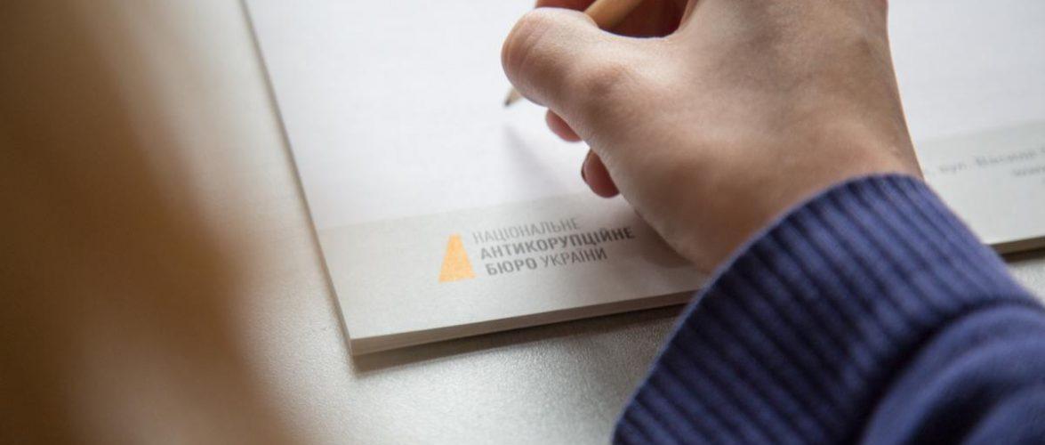Голові райсуду Рівненської області повідомили про підозру