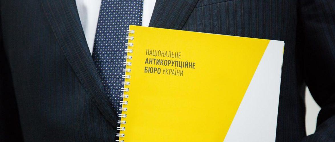 Голові Чернівецької облради повідомлено про підозру в отриманні неправомірної вигоди
