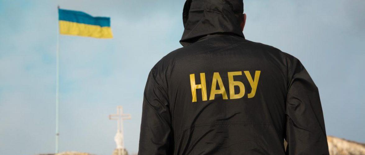 Експосадовців Служби зовнішньої розвідки України викрили на корупції