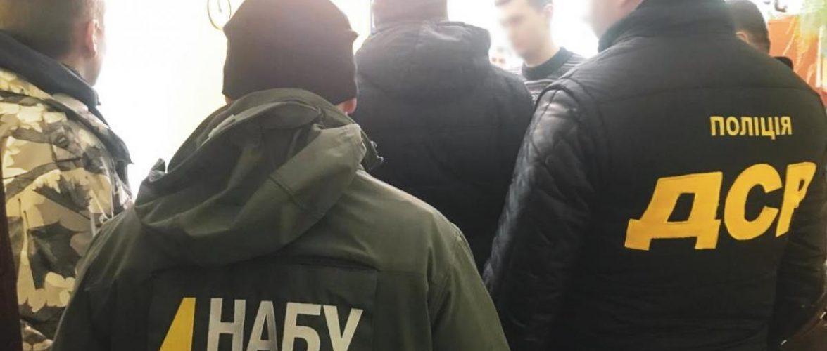 На «гарячому» викрито голову районного суду на Закарпатті