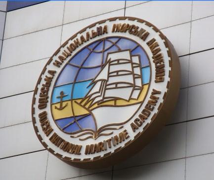 «Одеська морська академія» без тендерів уклала з ексклюзивною фірмою сотню угод на 33 мільйони
