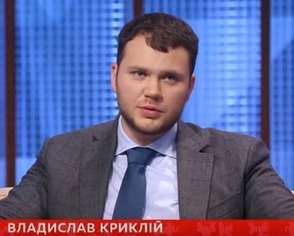 Маємо вирішити питання дивідендної політики АМПУ і перегляду портових зборів, – Владислав Криклій