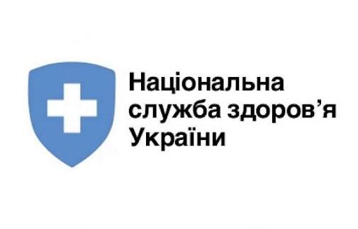 Національна служба здоров'я України запустила в Фейсбук окрему сторінку для пацієнтів