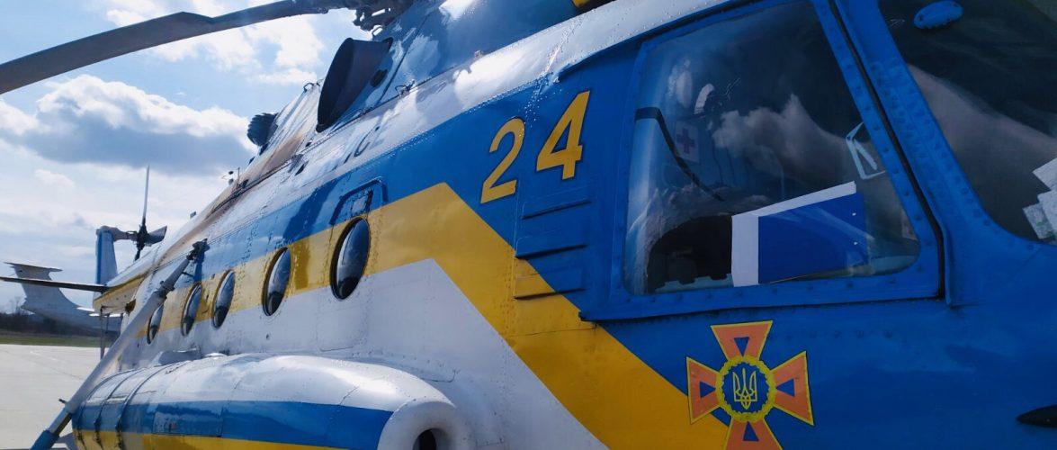 Тривають пошуково-рятувальні роботи зниклих рибалок в акваторії Азовського моря