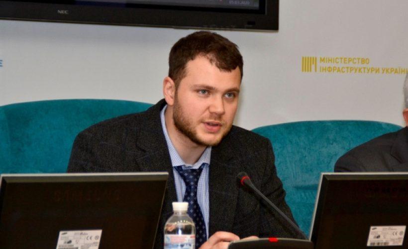 Реалізація спільних проєктів з ЄБРР і ЄІБ має бути прискорена, – Владислав Криклій