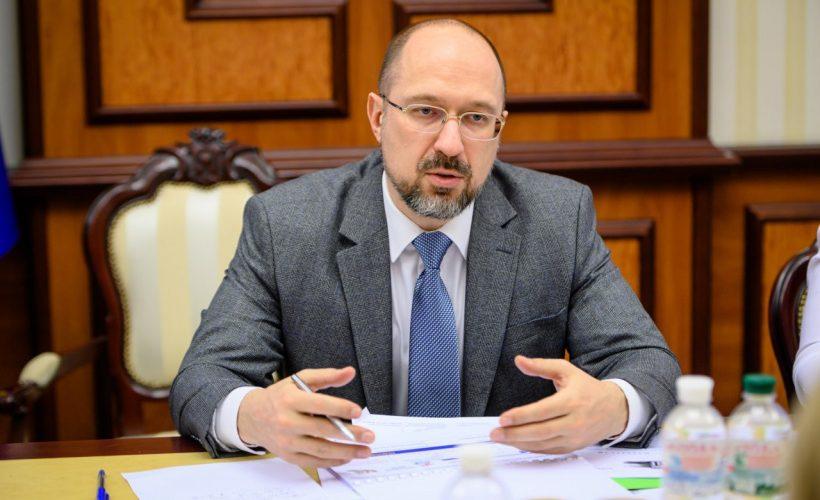 Прем'єр-міністр Денис Шмигаль затвердив новий посилений план боротьби з поширенням в Україні коронавірусу Covid-19