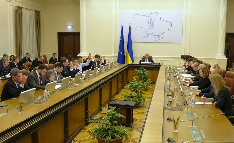 У Київській області встановлено режим надзвичайної ситуації, – рішення Уряду