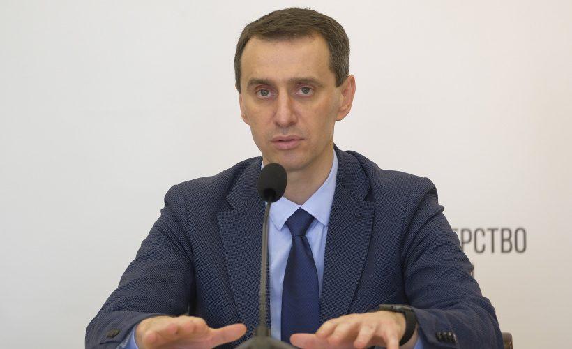 Віктор Ляшко: Усі міністерства працюють над тим, щоб забезпечити захист українців