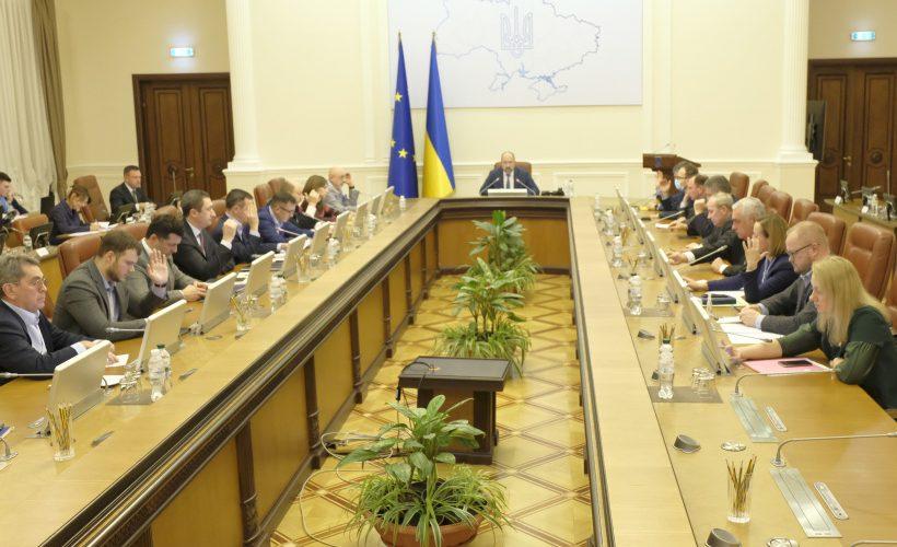 У Дніпропетровській, Івано-Франківській областях та Києві встановлено режим надзвичайної ситуації