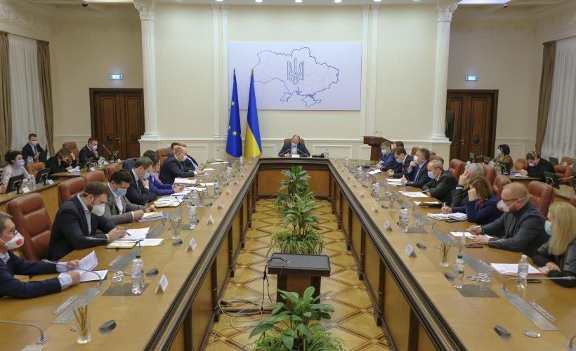 У Донецькій, Тернопільській та Черкаській областях встановлено режим надзвичайної ситуації