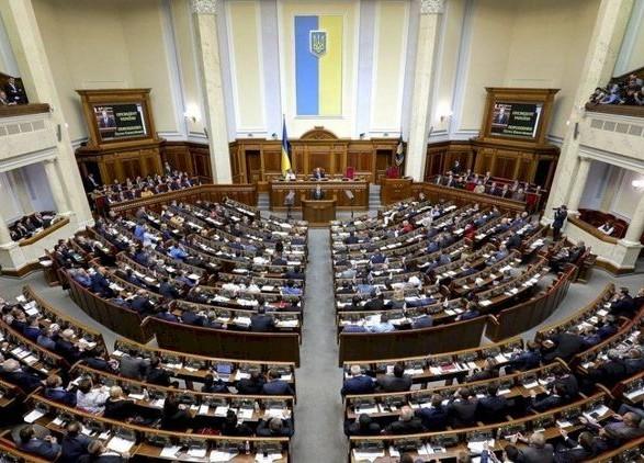 Рада проголосувала за відкриття ринку сільськогосподарської землі в Україні
