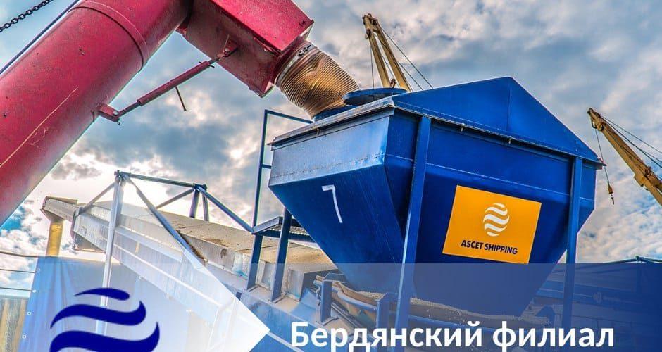 """""""Аскет Шиппінг"""" в Бердянську збільшила вантажообіг в порівнянні з лютим 2019 року в 3,2 рази"""