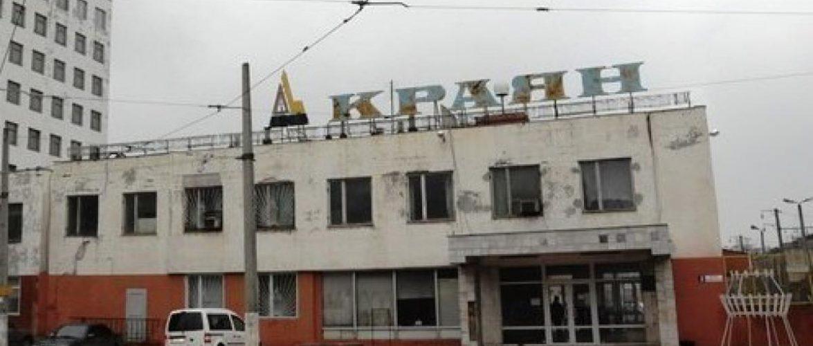 Справа заводу «Краян»: ще два свідки отримали підозру за відмову від дачі показань