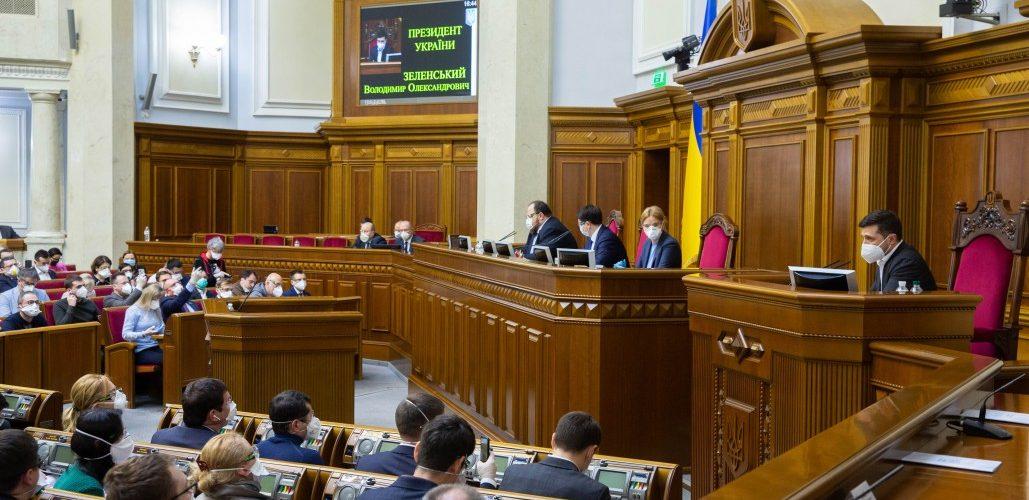 Президент закликав парламентарів підтримати законопроекти, необхідні для стабілізації української економіки