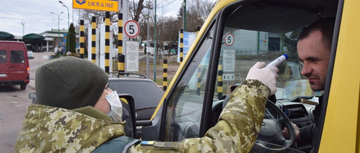 Прикордонники проводять температурний скринінг на кордоні України