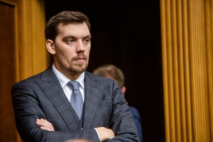 Верховна Рада затвердила відставку прем'єр міністра України Олексія Гончарука (ВІДЕО)