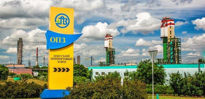 Наглядова рада Одеського припортового заводу відмінила конкурс по відбору компанії для роботи за договором переробки давальницької сировини