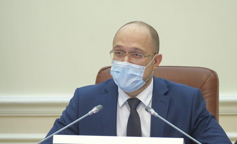 Денис Шмигаль: Проєкт «Велике будівництво» триває навіть попри виклики сьогодення