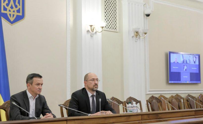 Прем'єр-міністр взяв участь у першій віртуальній зустрічі з Європейською Бізнес Асоціацією