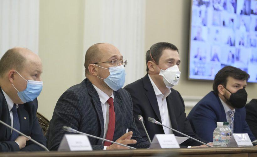 Прем'єр-міністр України Денис Шмигаль провів другу селекторну нараду з міськими головами