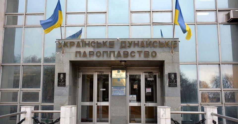 """""""Українське Дунайське Пароплавство"""" знаходиться під безпрецедентним тиском – Адміністрація"""