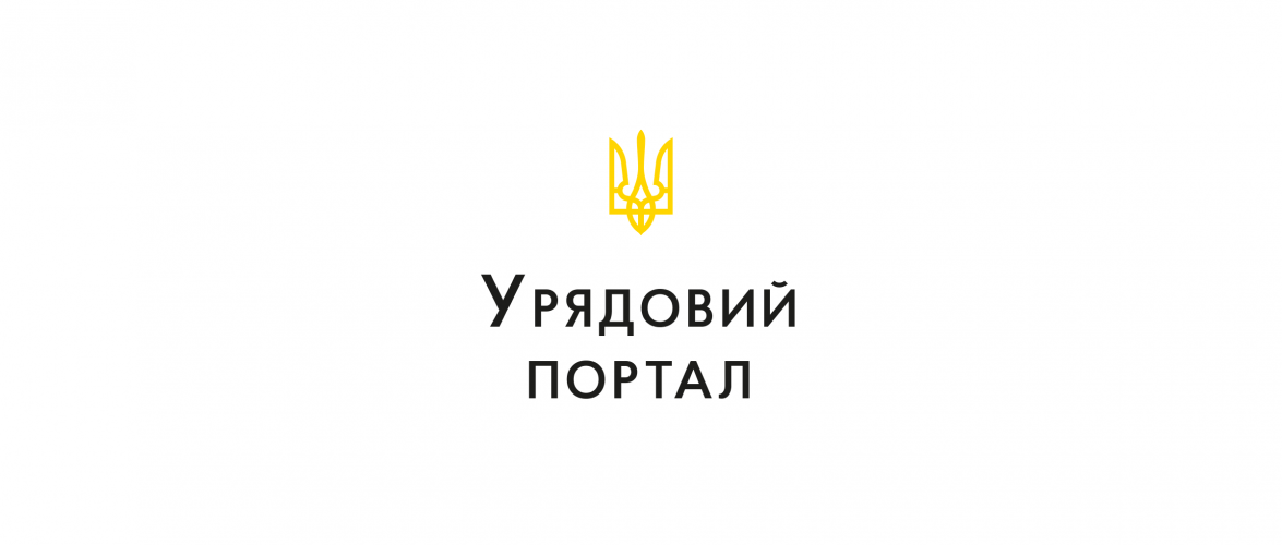 Грошові надходження від експорту української готової та консервованої риби склали понад 413 тис. дол. США