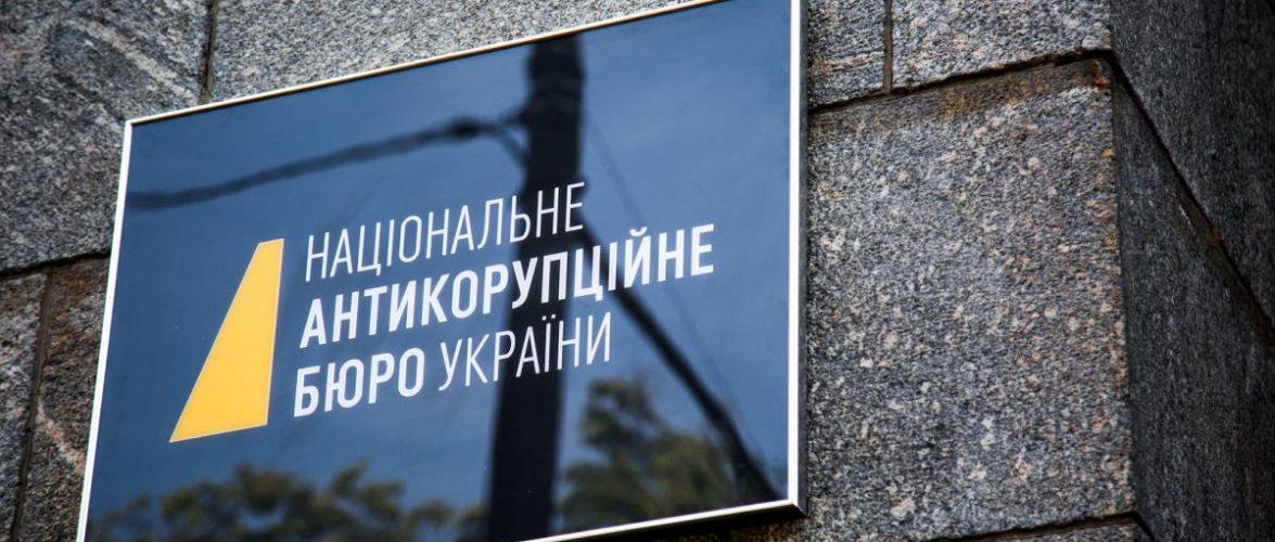Корупція в оборонці: ексзаступнику міністра оборони повідомили про підозру