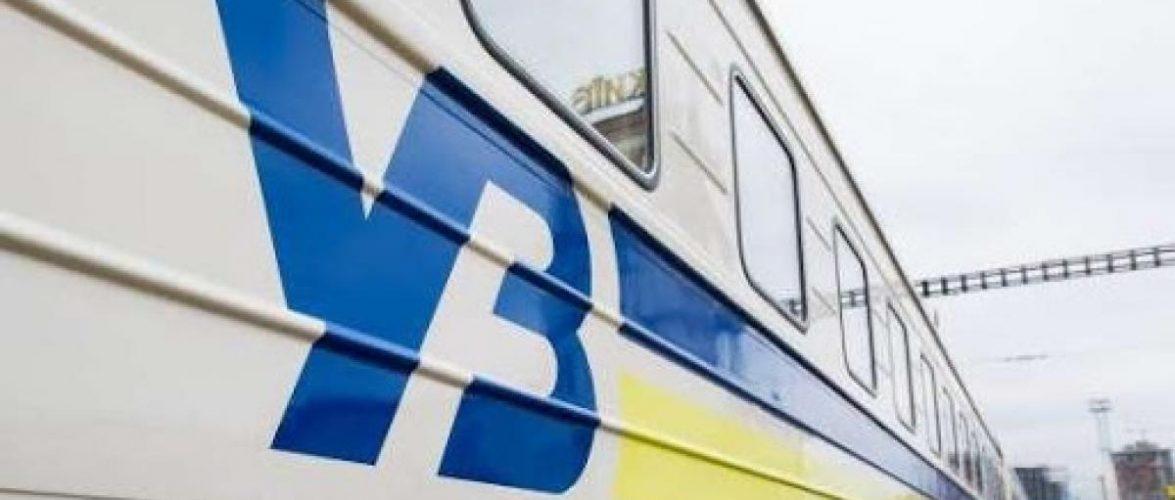 Держава планує зберегти контрольний пакет акцій НАК «Нафтогаз України» та АТ «Українська залізниця»