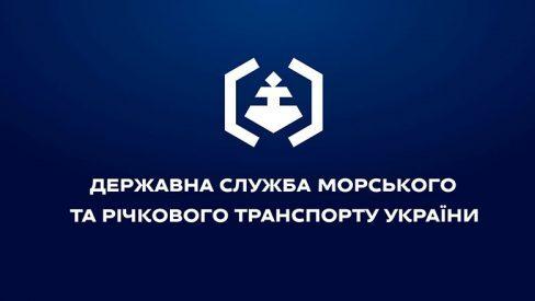 НАДС визначився з трійкою фіналістів конкурсу на голову Морської Адміністрації