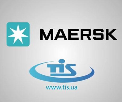Maersk Ukraine спростовує інформацію про зміну сервісів в Україні