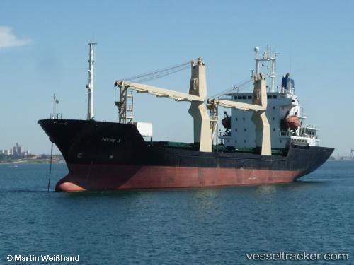 """МЗС підтвердило викрадення піратами українського моряка з судна """"Rio Mitong"""""""