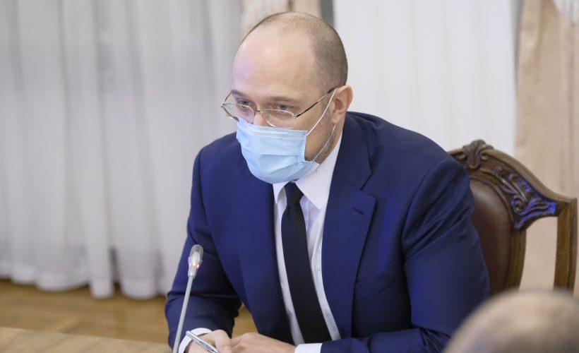 Ми будемо орієнтувати наших дипломатів на просування українського експорту – Шмигаль
