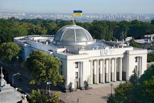 Верховна Рада планує змінити Конституцію щодо порядку призначення директорів НАБУ та ДБР