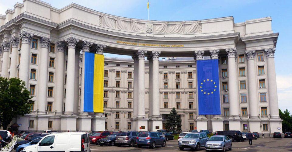 МЗС України подасть меморандум до трибуналу ООН щодо захоплення моряків у Керченській протоці