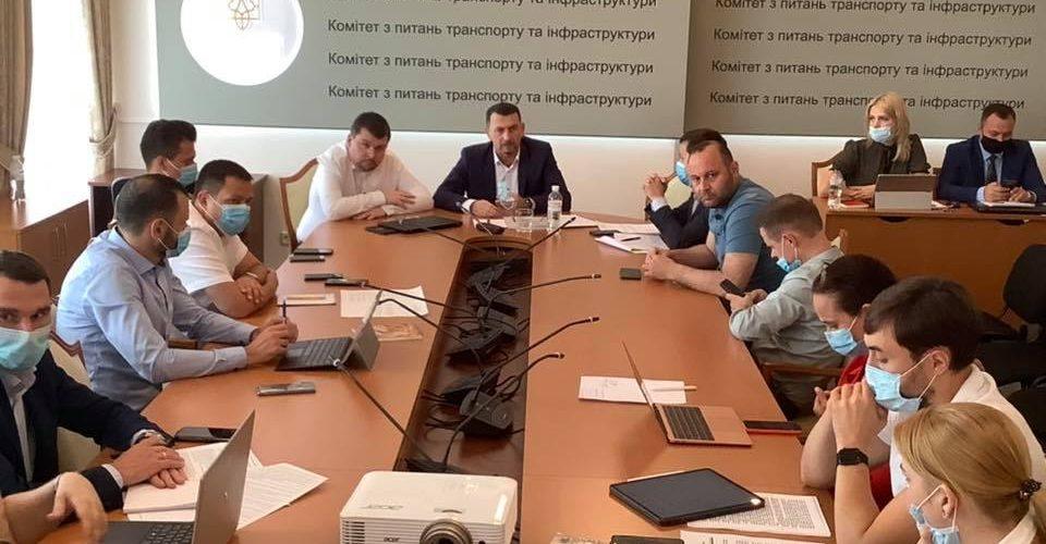Комітет Верховної Ради з питань транспорту провів робочу нараду щодо поправок до проекту ЗУ «Про внутрішній водний транспорт»