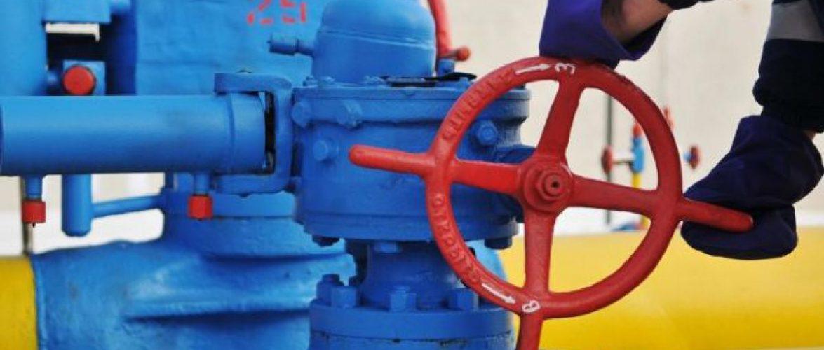 Розкрадання газу на 729,8 млн грн: підозрюються 5 осіб