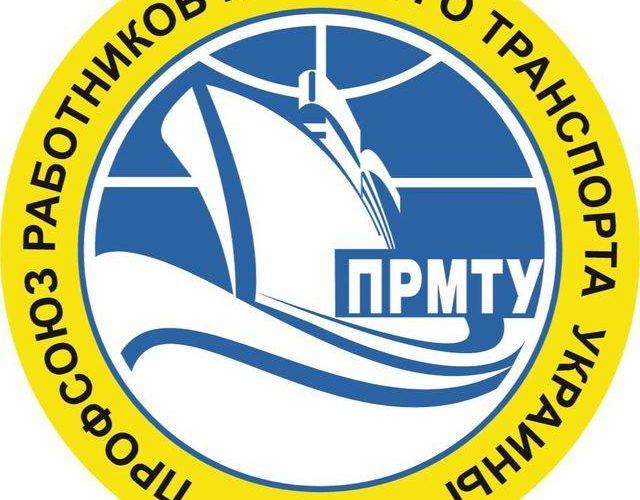ПРМТУ відкидає звинувачення у бездіяльності та звітує про свою роботу