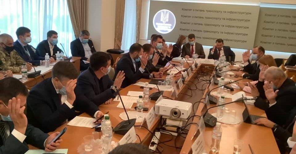 Комітет з питань транспорту підготував пропозиції до проекту Держбюджету на 2021 рік