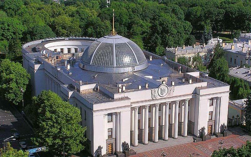 Рада підтримала проект закону щодо активізації діяльності наукових парків