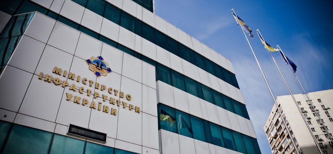МІУ представило новий проект Методики розрахунку ставок портових зборів