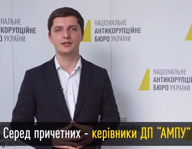 (ВІДЕО) ВАКС розпочав дослідження доказів у справі про обвинувачення службовців ДП «Адміністрація морських портів України» та ТОВ «Техморгідрострой Миколаїв»